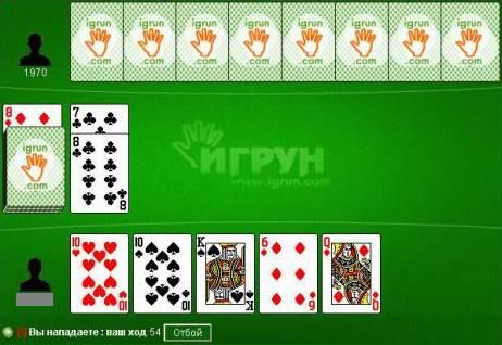 Карточного с обменом 5 правила покера